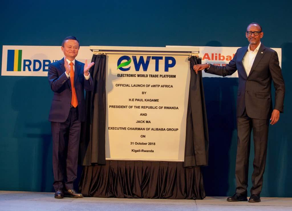HE Paul Kagame President of Rwanda and Jack Ma Alibaba Group Executive Chairman during the official launch of the Electronic World Trade Platform in Kigali